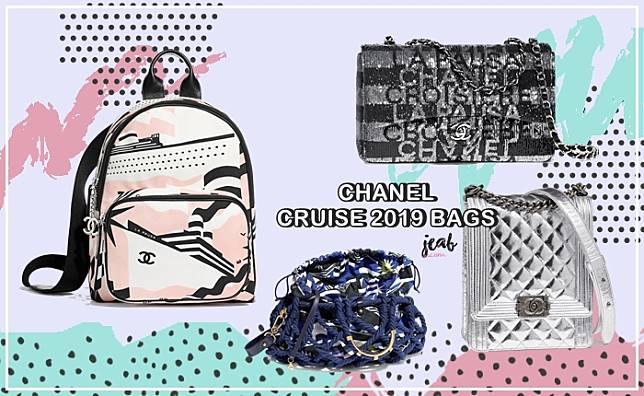 รวมลิสต์กระเป๋า Chanel ใบไฮไลต์จากคอลเล็กชั่น Cruise 2019