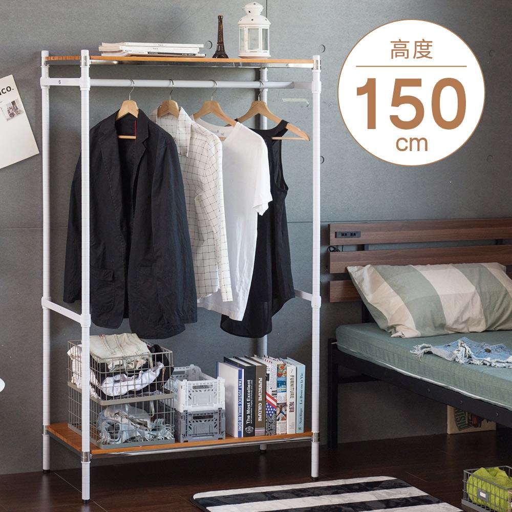 加入木頭元素 衣架多了點溫度表面烤漆處理不易生鏽吊衣桿平均荷重50kg