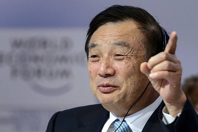 Founder Ren Zhengfei says Huawei should learn from Apple - and set higher prices