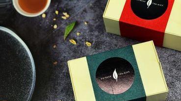 【養生花茶 伶芊育】喝茶,要純天然最好,無咖啡因, 冷泡熱沖都適合的花草茶推薦 。