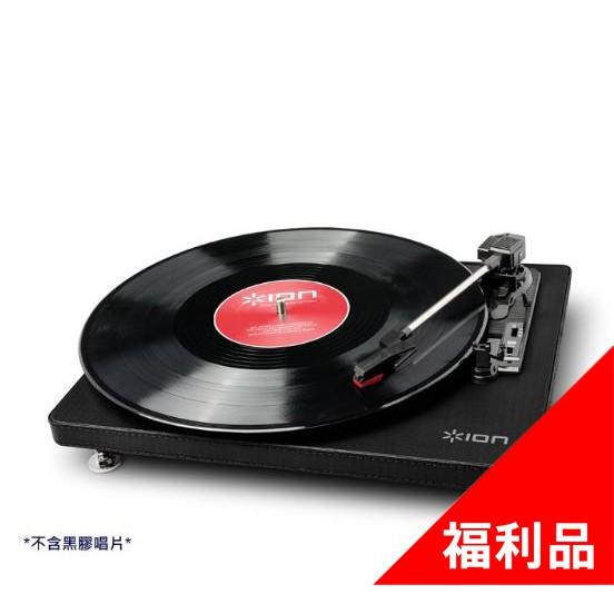 ION Audio Compact LP 摩登皮革黑膠唱機 - 經典黑-拆封福利品