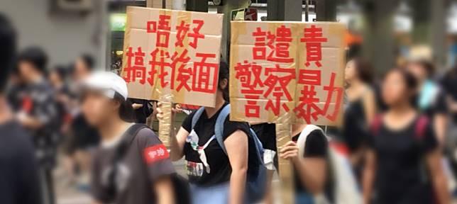反送中十大潮語:「唔好搞我後面」只係第三名?