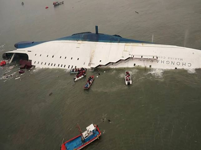 Sewol ferry disaster: owner's heirs must pay South Korean government US$146m