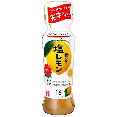 理研 無脂青紫蘇檸檬沙拉醬(190g)