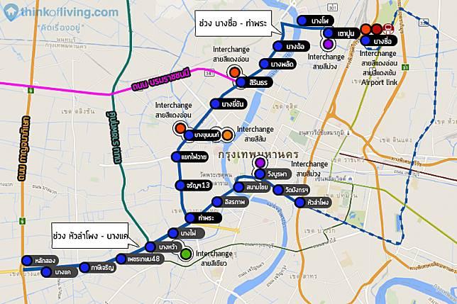 คมนาคมขานรับเสียงวิจารณ์ค่าโดยสารรถไฟฟ้าไทยแพงเว่อร์ ชงรัฐบาลใหม่ลดราคา