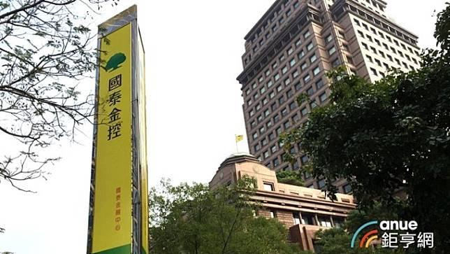 國泰金遭外資連12賣 IFRS 17釋疑後 股價強彈收復5日線