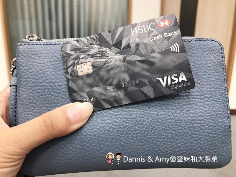 《2019現金回饋信用卡推薦》我最愛的匯豐現金回饋御璽卡。國內1.22%國外2.22%飛行哩程兌換。不麻煩厲害卡首選︱