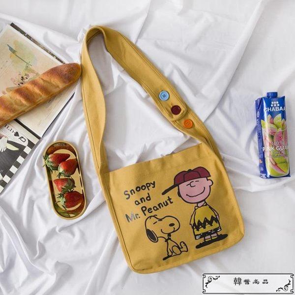原創紐扣款帆布包Snoopy印花可調節斜挎包包女學生書包史努比