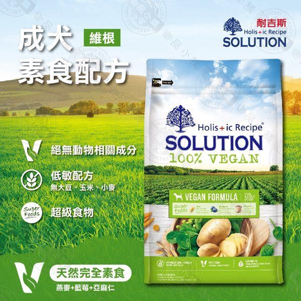 ● 全系列升級無穀配方,新添加機能性超級食物,從根本改善體質,提升免疫力,且100%不含致敏穀源