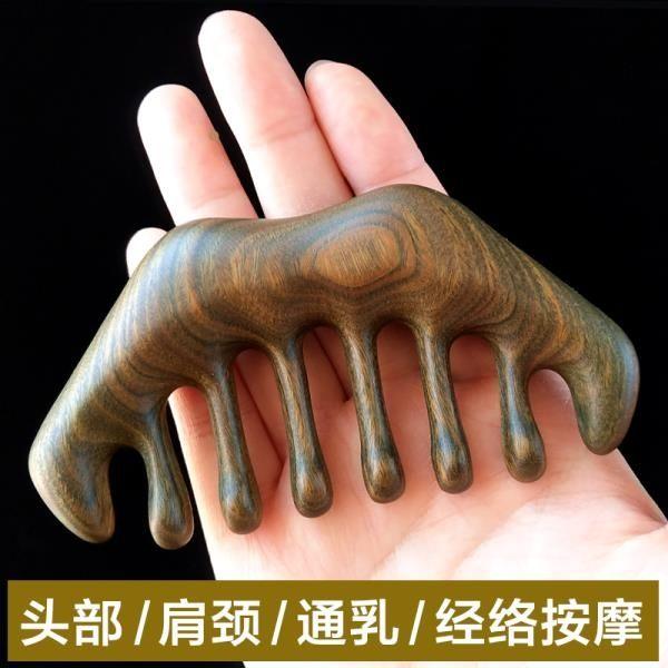全館83折 正宗綠檀按摩梳頭部經絡梳寬齒檀木梳天然整木梳通乳加厚頭療梳子