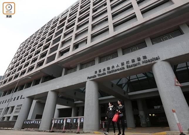 初步確診外傭於東區醫院接受治療。