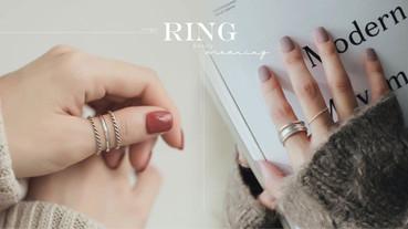 戒指戴不同手指代表不同意思?韓系「多層次戒指佩戴法」,這樣戴還能招桃花~