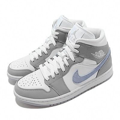 Nike 休閒鞋 W Air Jordan 1代 男女鞋 中筒 Mid AJ1喬丹 小DIOR 情侶鞋 冰底 灰白藍 BQ6472-105