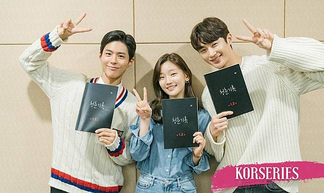 record of youth script reading