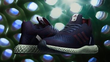 新聞分享 / 四大店鋪聯名之一 Sneakersnstuff x adidas Consortium 4D 官方訊息公開