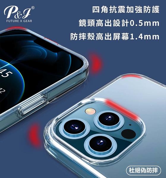 星空戰甲系列-超清澈手機殼-iPhone 13 pro 適用