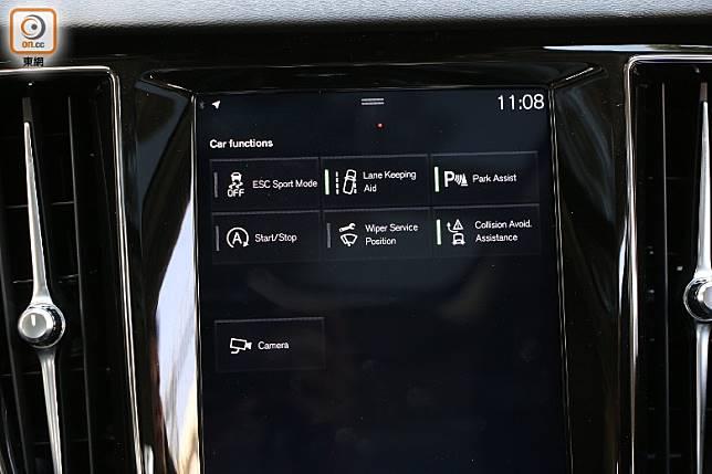 車載不少駕駛輔助安全系統,諸如CitySafe城巿安全、閃避對頭暨主動煞車、衝出路面防護、車道維持輔助及自動高低燈轉換等系統。(盧展程攝)