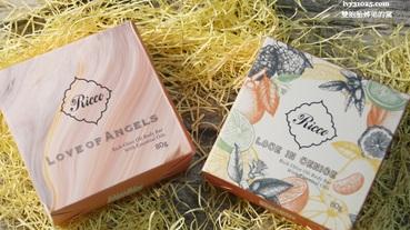 Ricco 雅利可 | 情定威尼斯 | 暖愛舒膚皂 | 天使之戀 | 鑽愛舒顏皂 | 手作皂