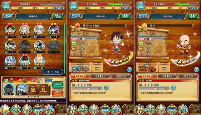 每個角色屬性分為攻擊、平衡和回復等,玩家要靈活運用來對付不同敵人。