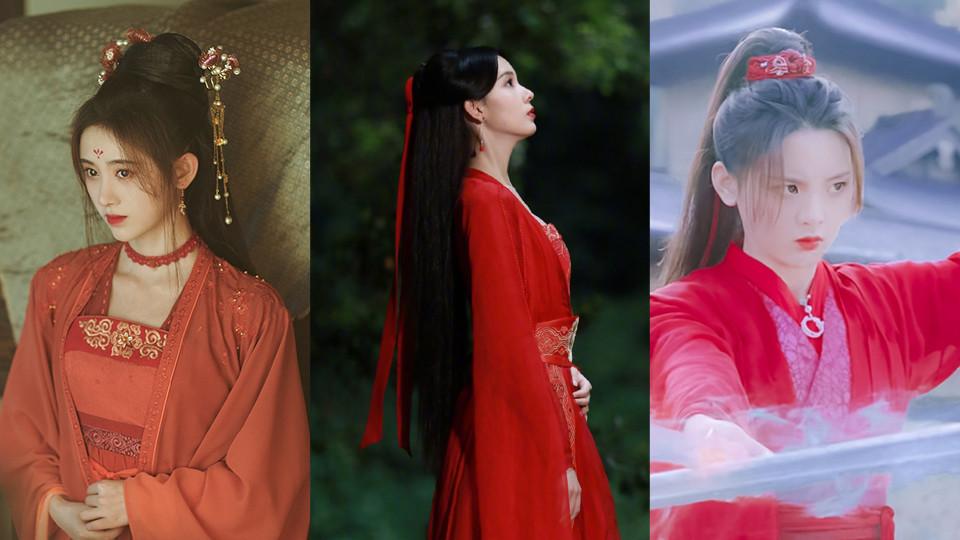 近期古裝劇「紅衣美人」