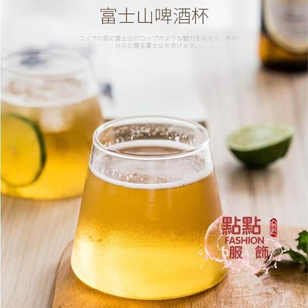 日式富士山玻璃杯啤酒杯威士忌杯雞尾酒杯家用創意水杯