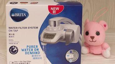 家用濾水器推薦 【BRITA OnTap濾菌龍頭式濾水器】淨水神器/租屋首選~喝乾淨的水就是這麼容易!