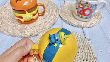 【迪士尼玩具總動員周邊商品開箱-叉叉日貨】超立體可愛的三眼怪漢堡杯、星球杯超吸睛,擄獲少女心~