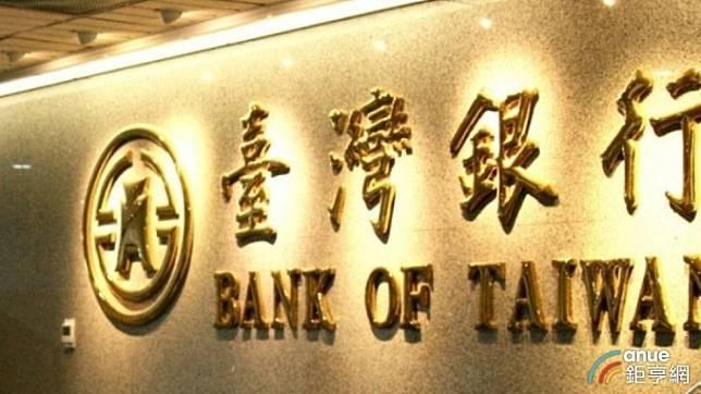 華映財務停工危機連環爆  聯貸銀行團明天開會討論因應策略