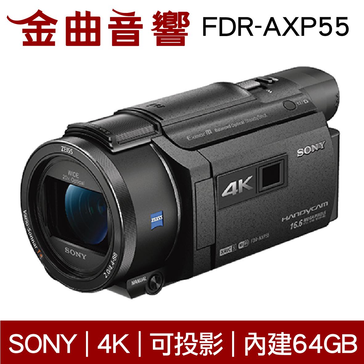 SONY 索尼 FDR-AXP55 4K 高畫質 數位 攝影機 可投影 內建64GB   金曲音響。人氣店家金曲音響的有最棒的商品。快到日本NO.1的Rakuten樂天市場的安全環境中盡情網路購物,使