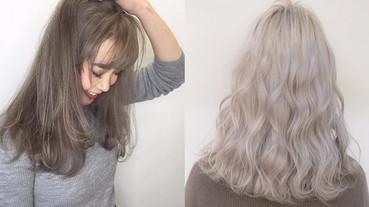 新的一年想換色? 2017 最新「髮色趨勢」搶先看!