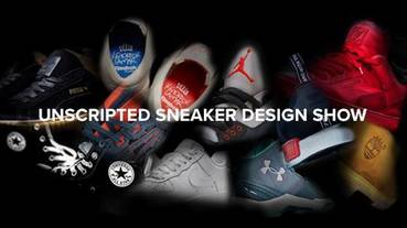 新聞分享 / 鞋類設計學院 PENSOLE 舉辦 Unscripted Sneaker Design Show