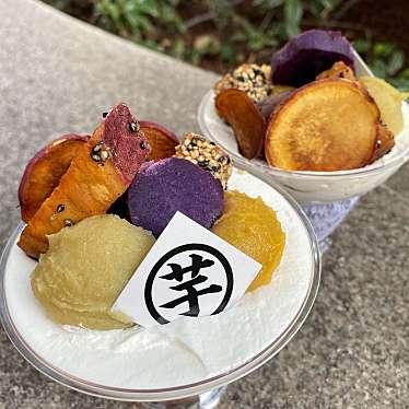 高級芋菓子 しみず 渋谷東急フードショー店のundefinedに実際訪問訪問したユーザーunknownさんが新しく投稿した新着口コミの写真