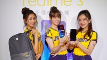 開價 4,990 元搶攻台灣平價手機市場!realme 3 台灣首波 5 月 8 日上市