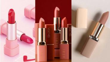 開架唇膏這三款現在爆紅!!據說有的顏色才剛開賣就已經進入缺貨狀態啦!
