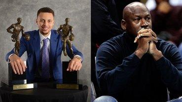 Curry 不是名人堂球員?淺談「籃球之神」Michael Jordan 的看人眼光到底有多差!