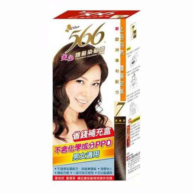 566 美色護髮染髮霜補充盒
