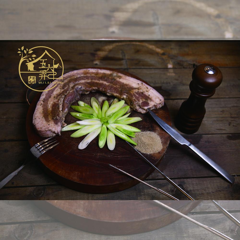 彰化健康豬 - 鹹豬肉