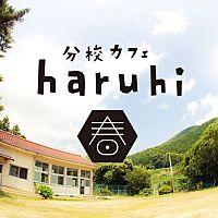 分校Cafe haruhi