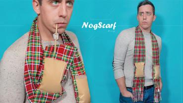隨時隨地都能喝奶酒啦!NogScarf 蛋奶酒圍巾,圍巾+奶酒二合一,聖誕潮時尚必備!