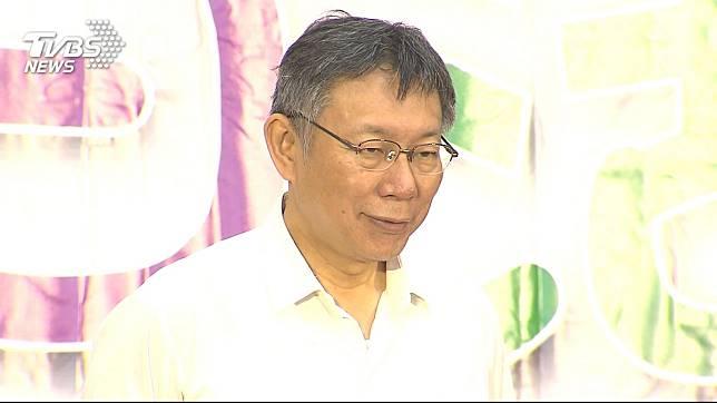 台北市長柯文哲。圖/TVBS