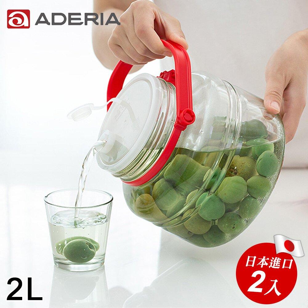 日本百年手工玻璃藝術◆具有紀念價值的復古設計◆寬大的口徑,容易清洗◆可拆卸式把手,方便攜帶收藏◆可當一般保存容器使用
