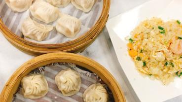 想吃小籠包不用跑到鼎泰豐!嚴選台北中式餐館,爆漿小龍包、蒸餃、酸辣湯全都有!