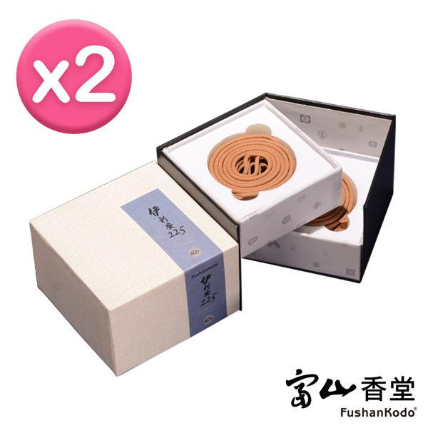 一送一 富山香堂 淨化磁場沉靜心靈趕走憂鬱-伊利安225 1.5-2H盤香精裝盒