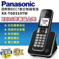 ◎1.1.8吋超大中文螢幕|◎2.子機電力供應主機系統|◎3.子機擴音撥號對講通話商品名稱:Panasonic國際牌DECT節能數位無線電話KX-TGD310品牌:Panasonic國際牌型號:KX-