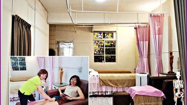 台北南港按摩再訪解壓舒活養生的林老師中式按摩養身中心/推薦運動按摩/髖關節保養/膝蓋腳踝舒緩保養/寵愛自己的地方