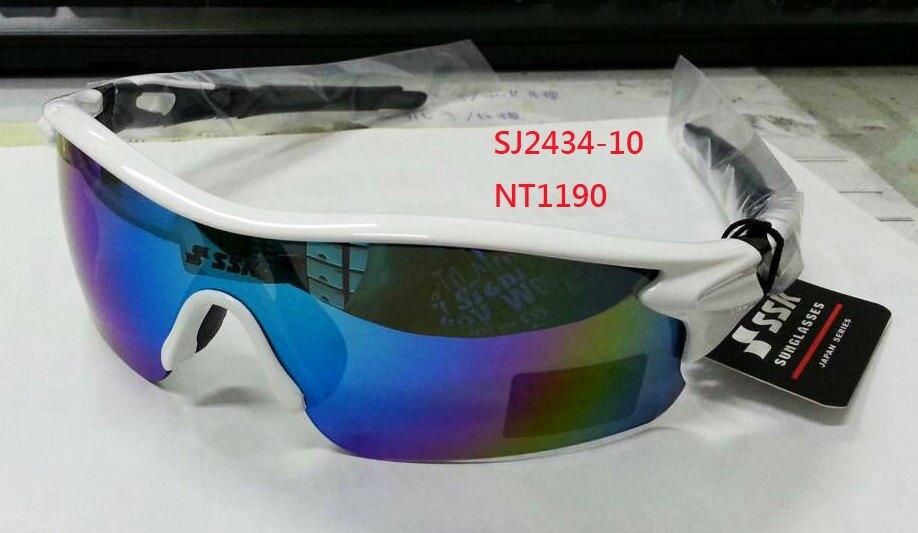 棒球世界2015SSK運動型太陽眼鏡 白框款 oakley 式樣 新販售 。運動,戶外與休閒人氣店家棒球世界的SSK棒壘商品有最棒的商品。快到日本NO.1的Rakuten樂天市場的安全環境中盡情網路購