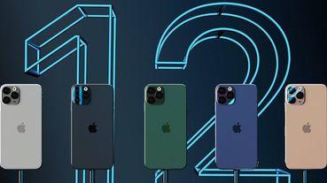 iPhone12細節傳聞曝光!浪漫莓果粉新色、6400萬像素、四眼怪、支援5G,五大重點果粉請筆記