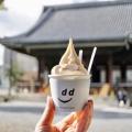実際訪問したユーザーが直接撮影して投稿した新開町カフェディアンドデパートメント 京都店の写真