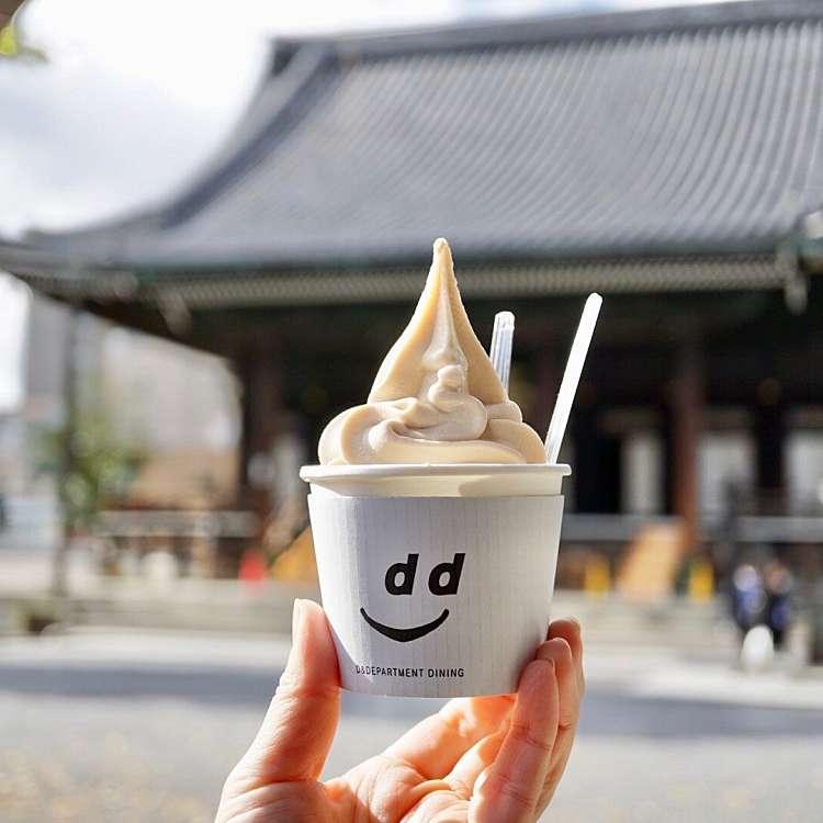 クルクルさんが実際訪問した後作成した新開町郷土料理ディアンドデパートメント 京都店の口コミを含む「京都寺社仏閣にあるオシャレカフェ」に関する写真