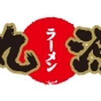 丸源ラーメン座間